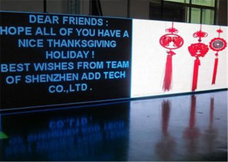 P5 Good Image Hd RGB LED Screen Video For Wedding Meeting , Indoor Advertising Led Display