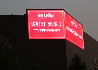 High Resolution Outdoor LED Billboard P6 Waterproof Iron Cabinets Fixed Installation