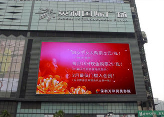 P5 SMD Outdoor Surface Mount Led Outdoor Advertising Screens Fix Installation