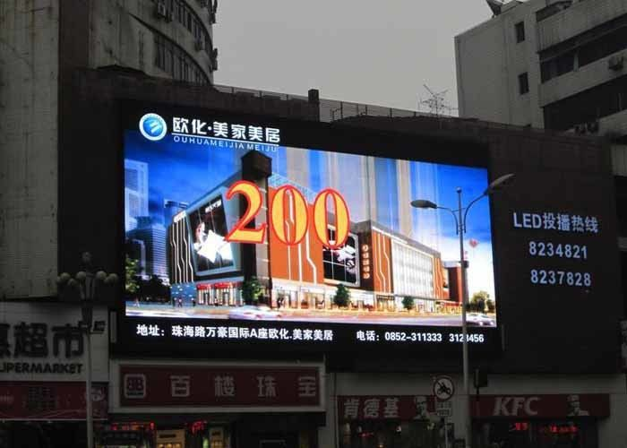 P8mm Big Video Led Advertising Display Screen 384*128mm Environment Friendly