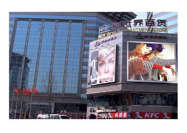 China LED de intensidad alta Digital Billboards10mm a todo color con la señal de RGBHV distribuidor