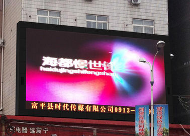China Tablilla de anuncios al aire libre a todo color de HD 1R1G1B LED con el marco 244 * 244m m distribuidor